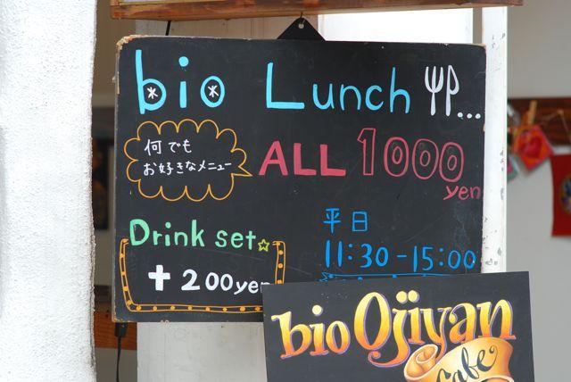 Bio lunch